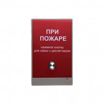 IP вызывная панель Bas IP AV-02 FP