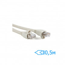 Патч-корд 0.5м FTP Cat.5e литой серый RJ45, CU