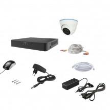 Комплект видеонаблюдения AHD 1IN 5MEGA