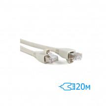 Патч-корд 20м FTP Cat.5e литой серый RJ45, CU
