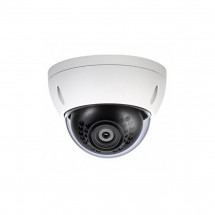 Купольная IP-камера Dahua DH-IPC-HDBW1220EP-S3