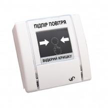 Подпор воздуха РУПД-06-W-О-М-0