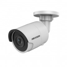 Уличная IP-камера Hikvision DS-2CD2055FWD-I (4.0)
