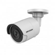 Уличная IP-камера Hikvision DS-2CD2085FWD-I (4.0)