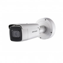 Уличная IP-камера Hikvision DS-2CD2635FWD-IZS (2.8-12)