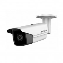 Уличная IP-камера Hikvision DS-2CD2T25FWD-I5 (4.0)