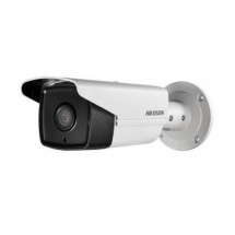 Уличная IP-камера Hikvision DS-2CD4A24FWD-IZS