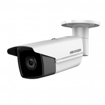 Уличная IP-камера Hikvision DS-2CD2T43G0-I8 (4 мм)
