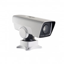 Уличная PTZ IP-камера Hikvision DS-2DY3320IW-DE4 (PTZ 20x 3Mp)