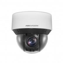 Роботизированная (SPEED DOME) IP-видеокамера Hikvision DS-2DE4220IW-DE