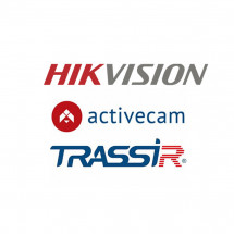 ПО для подключения камер TRASSIR, ActiveCam, Hikvision