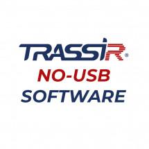 ПО TRASSIR NO-USB-TRASSIR