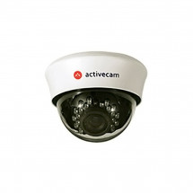 Купольная IP-камера ActiveCAM AC-D3123IR2