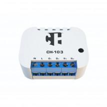 Модуль управления моторами (ворота, роллеты, жалюзи) Z-Wave Connect Home — СН-103
