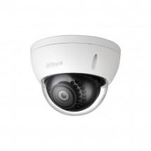 Купольная IP-камера Dahua DH-IPC-HDBW1120EP-W