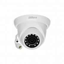Купольная IP-камера Dahua DH-IPC-HDW1230SP-S2 (2.8 мм)