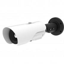 IP-камера тепловизионная Sunell SN-TPC4201KT(III)-25mm